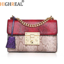 HIGHREAL Women's Bag New Snake Pattern Square Handbags Shoulder Bag Wild Fashion Chain Lock Women Messenger Bag Crossbody Bag