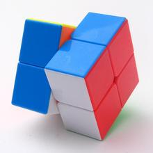 2 Layers Cube Puzzle Toys for Children Kids Cube 2x2x2 Profissional Speed Magic Toy Cube Educational Cubo Magico Toy Student