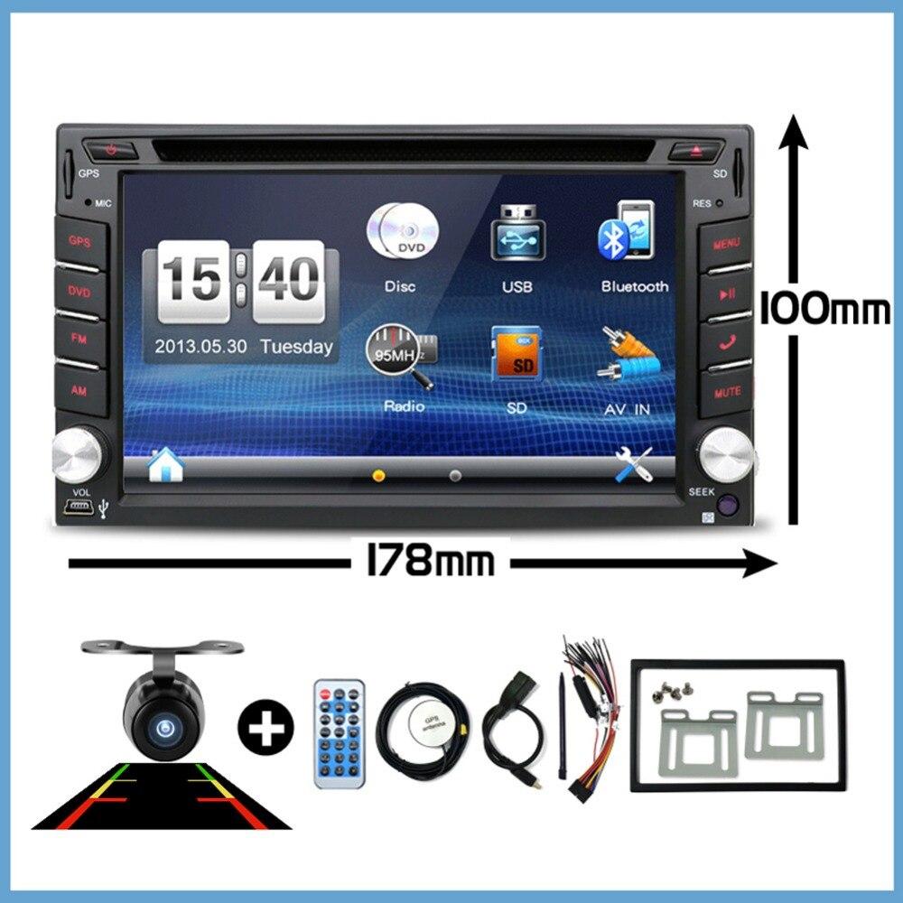 2019 New 2 DIN Car DVD GPS player for Nissan X TRAIL Qashqai Paladin Livina Sylphy
