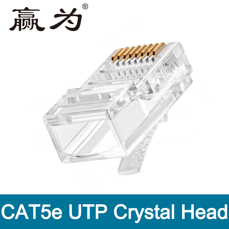 Crystal Head Ethernet Cable RJ45 UTP RJ 45 Conector CAT5e Network Cable Digital Cables Modular Cable Plug Ethernet Gold Plated 50pcs lot brand cost effective cat5e crystal head gold plated original 8p8c rj45 network plug ethernet cable connector