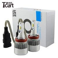 Guang Dian Car Led Light Fog Lamp Fog Light C6F 6000K White 12V 36W 3800LM H8