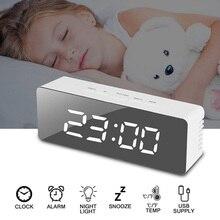Многофункциональный USB Зеркало цифровой будильник макияж зеркало будильник и ворс функциональное зеркало часы, крытый термометр ночной светодиодный