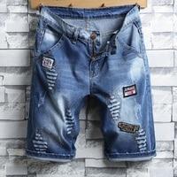 2017 Summer Zipper Men Short Jeans Homme Metrosexual Casual Shorts Male Straight Hole Men's Knee Length Denim Patchwork Pants
