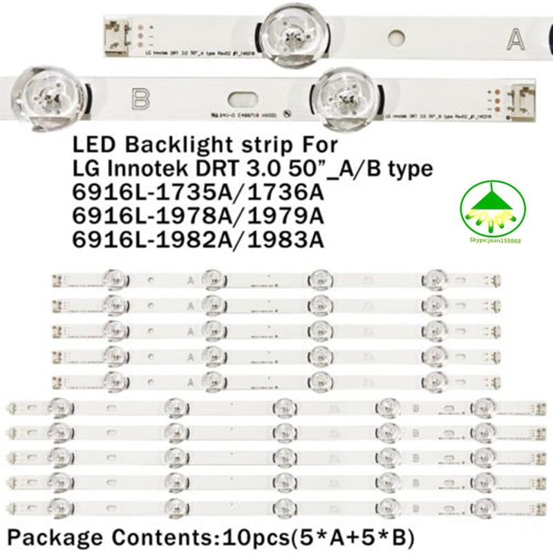 100 NEW LED Strip For LG 50 TV 6916L 1735A 6916L 1736A 50LB6300 50LF6000 50LB5620 10Piece