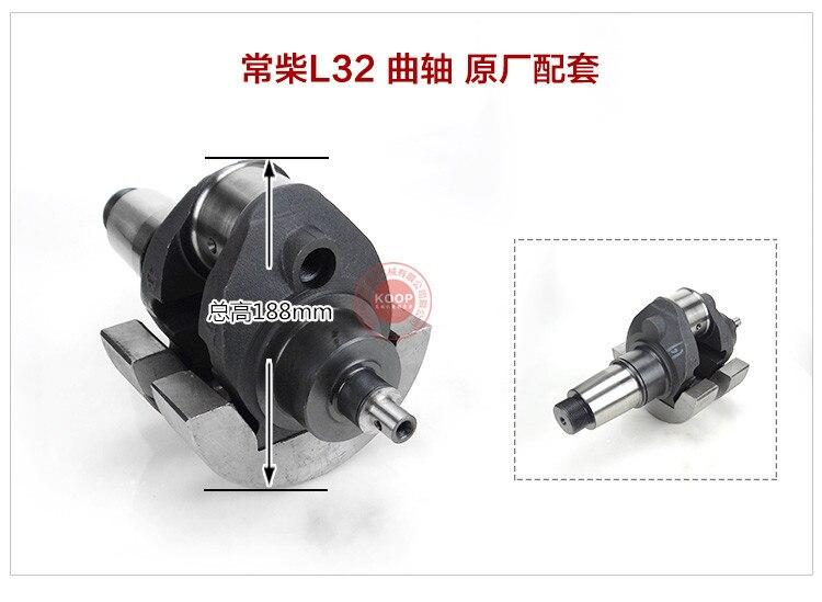 Utilisation rapide de vilebrequin du moteur diesel L32 de bateau sur le costume pour Changchai et toute la marque chinoise