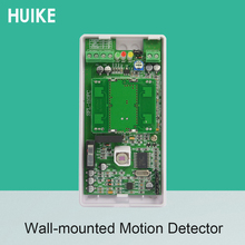 Indoor Use Wall Mounted Infrared Detector PIR Motion Sensor Intruder Alarm Normally Close or Normally Open Signal Output