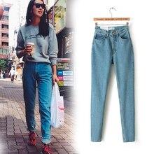 Новинка 2017 года тонкий карандаш брюки Vintage Высокая талия джинсы женские брюки длинные штаны свободные ковбойские штаны