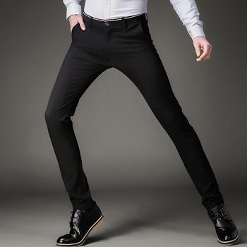 Fashion Skinny Casual Pants Men