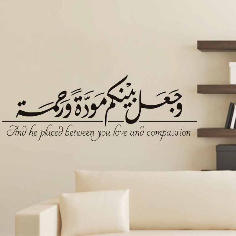 Islamic Calligraphy Wall Stickers Quotes Muslim Arabic Devout Home Decorations Bedroom Mosque Decals Art Respectable Wallpaper