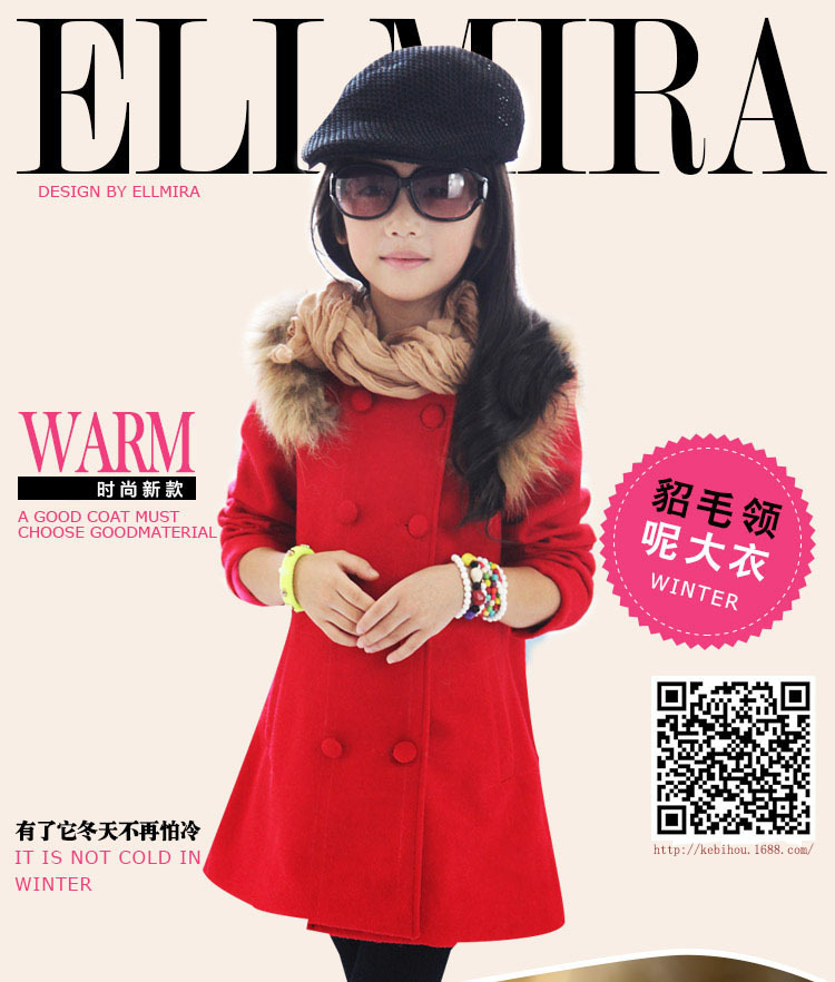 ФОТО autumn and winter girl thickened wool coat in Da Tong shoulders fur collar coat children's jackets