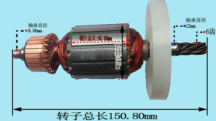 Free Shipping Angle Grinder Replacement Electric Motor Rotor for ZIC-FF03-26 220v angle grinder replacement electric motor rotor shell 4 cables motor stator for gws5 100 6 100 for bosch gws6 100