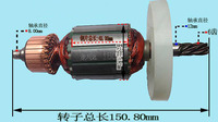 Free Shipping Angle Grinder Replacement Electric Motor Rotor for ZIC FF03 26