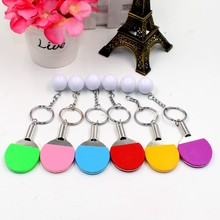 2016 a table tennis bat keychain ring fashion creative keychain birthday gift toy Metal Model collection