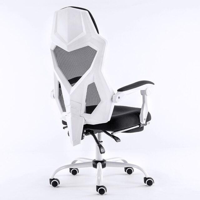 Office Chair Home Ergonomics Mesh Computer Chair Reclining Swivel Gaming Chair 1