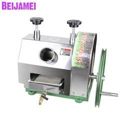 BEIJAMEI Nieuwe kleine suikerriet juicer machine Huishoudelijke handleiding suikerriet sap Druk maken machine