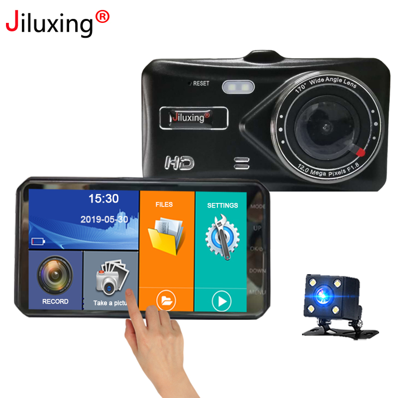 Jiluxing X20S 1080P 4 Inch Touch car DVR Dual Lens car cameras Dash Cam Auto Digital Video Recorder Registrator Loop video-in DVR/Dash Camera from Automobiles & Motorcycles