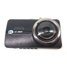 Wholesale WFCVS Metal Car Camera  DVR Dash Camera Digital Video Car Recorder HD 5.0″ LCD G-Sensor