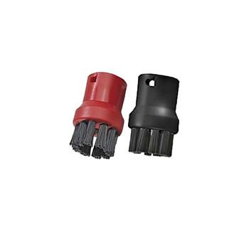 2 * Nylon mosiężna szczotka dysze do karcher SC2 SC2000 SC2 500 SC2 600 odkurzacz parowy części akcesoria tanie i dobre opinie for SC2 SC2000 SC2 500 SC2 600 Steam Cleaner Części odkurzacz parowy