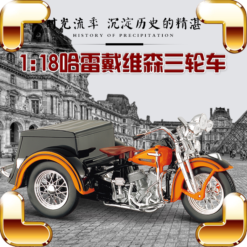 New Year Gift HD 1/18 Model Motorcycle ALloy Models Scale Motorbike Collection Toys Car Vehicle Motor Metallic Present Mini Toy new year gift gallargo 1 18 large model metal car metallic scale simulation diecast alloy collection toys vehicle present