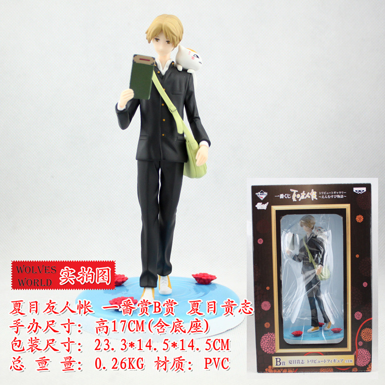 Action Figure Natsume Takashi Natsume's Book of Friends backpack hand Animation PVC 18cm Collectible Model gift dolls Anime New action figure natsume takashi natsume s book of friends backpack hand animation pvc 18cm collectible model gift dolls anime