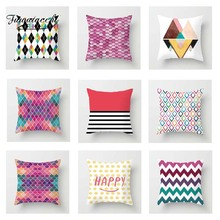 Fuwatacchi Geometric Striped Cushion Cover Purple   Soft Throw Pillow Cover Decorative Sofa Pillow Case Pillowcase fuwatacchi geometric printed cushion cover dot heart snow star pillow cover decorative sofa home throw pillowcase pillow covers