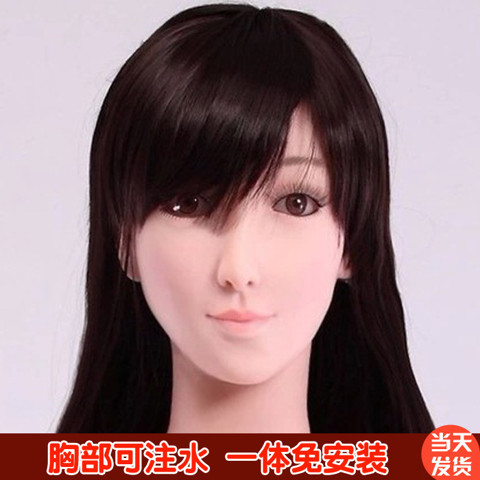 Japanese inflatable font b dolls b font energy saving entity chest hands and feet free installation