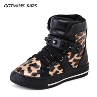 CCTWINS KIDS 2017 Winter Kid Girl Child Leopard Snow Boot Toddler Fashion Pu Leather Loop Shoe