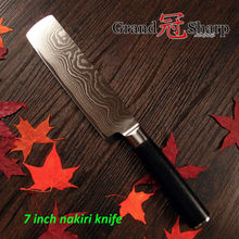 GRANDSHARP 7 Inch Nakiri Knife 67 Layers High Carbon Japanese Damascus Stainless Steel VG-10 Core Pakka Handle Cooking Tools NEW