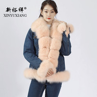 XINYUXIANG Real fox fur Parkas women winter Casual denim coat pink Thick Natural zipper Rex rabbit fur outwear 39A