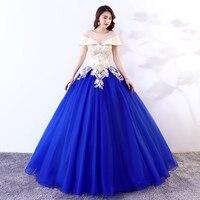 Vestidos De 15 Anos Quinceanera 2020 O neck Dress Elegant Girl Royal Blue Sequins Gowns Ball Debutante Open Back Prom Pageant