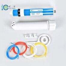 Бесплатная доставка очиститель воды 100gpd RO мембрана + ULP1812-100 RO мембранный корпус + обратный осмос фильтр для воды