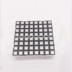 Image 2 - LED Dot Matrix Display 8x8 58,5*58,5mm RGB led anzeige 2088RGB