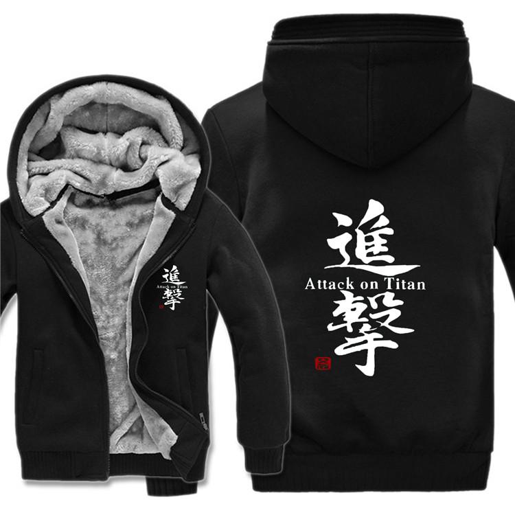 Nuevo invierno cálido ataque en Titan hoodies anime hombres con capucha  capa gruesa cremallera shingeki no Kyojin ala Cosplay chaqueta sudadera d6529fd0953