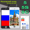 Display For IPhone 5 5s 5c LCD Module With Touch Screen Digitizer Replacement Glass Clone Phone