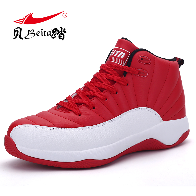 Off White Curry 4 Basketball Shoes Ankle Boots Zapatillas Hombre Jordan 11 Leather shock ...