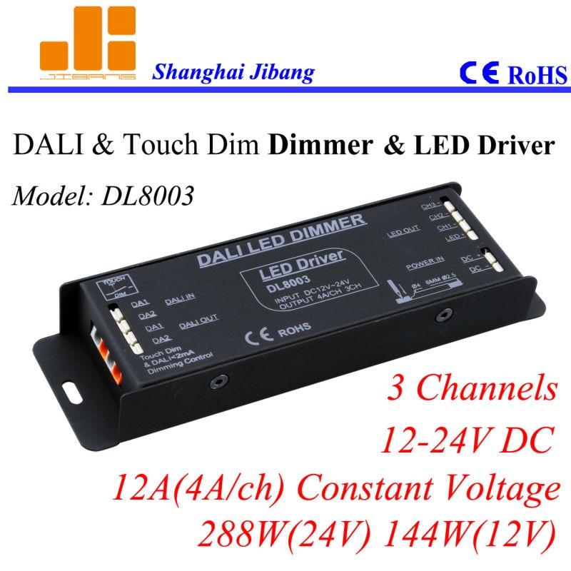Free Shipping DALI RGB driver, RGB pwm dali controler, W/220V touch dim Controller, 3 Channels/12V 24V/12A/288W pn:DL8003