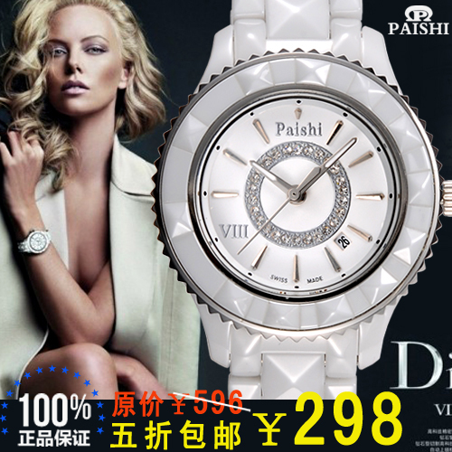 Ladies watch white ceramic watch female fashion table fashion rhinestone sheet inveted women's