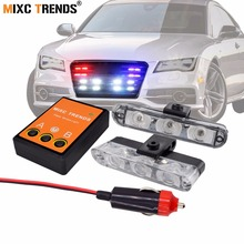 цена на Led Ambulance Police light 12V Car Grill Strobe Light Amber Flashing Firemen EMS Emergency Vehicle Warning light Car-Styling