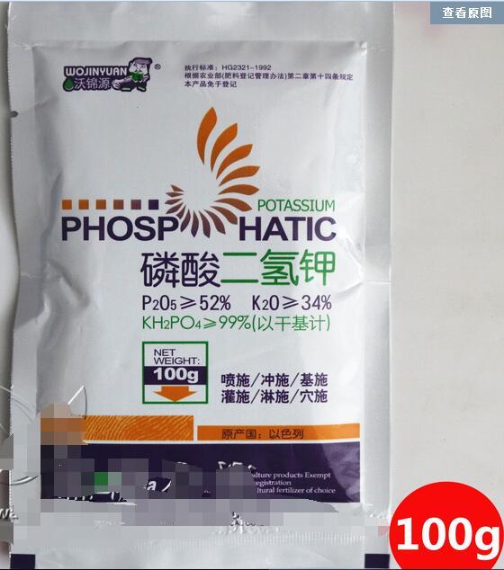 Potassium, Free, Fertilizer, flower, Dihydrogen, Vegetables