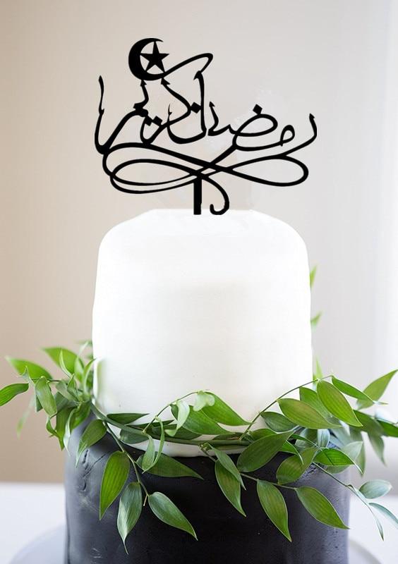 Ramadan Decoration Eid Cake Toppers Happy Eid Mubarak Party Decoration Muslim Festival Party Decor Eid and Ramadan Decorations
