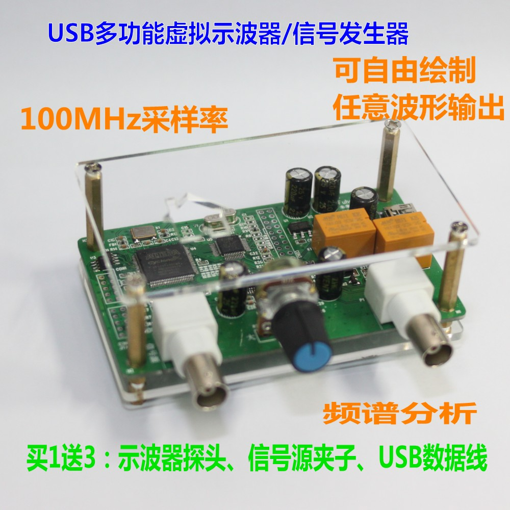 USB Multifunctional Virtual Oscillograph, Frequency Meter, Frequency Sweep Instrument, Signal Source, Signal GeneratorUSB Multifunctional Virtual Oscillograph, Frequency Meter, Frequency Sweep Instrument, Signal Source, Signal Generator