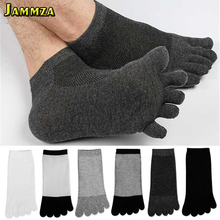 High Quality Bamboo Fiber Casual Men Ankle Socks Toe Five Fingers Breathable Cotton Sweat Solid Business Males Meias