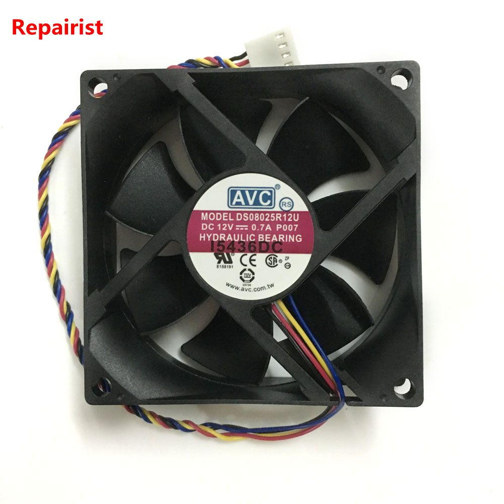 Computer CPU case cooler DS080125R12U 12V 0.7A 80mm*80mm*25mm Hydraulic bearing quiet cooling fan mitsubishi 100% mds r v1 80 mds r v1 80