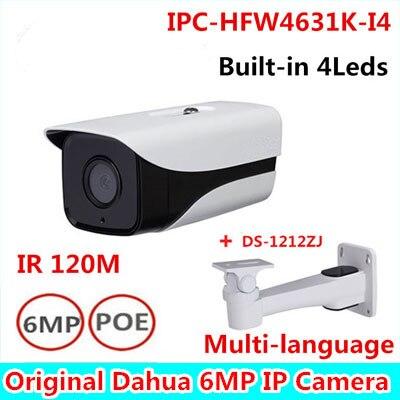 ahua IPC HFW4631K I4 Stellar Camera built in 4Leds IR120M IP67 ahua IPC HFW4631K I4 font