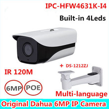 ahua IPC-HFW4631K-I4 Stellar Camera built-in 4Leds IR120M IP67 ahua-IPC-HFW4631K-I4 outdoor cctv camera with bracket