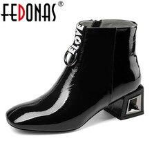 Botines de charol de marca FEDONAS para mujer, zapatos de tacón alto de Metal para decoración, fiesta, boda, punta cuadrada, Oficina