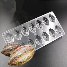 14 cavities Cacau fruit nut form shaped hard Polycarbonate Chocolate Mould  PC Candy Pasta Tools For Confectionery