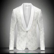 White Tuxedos Dress Mens Blazer Shawl Collar Jacket 2019 Party Wedding Blazers for Male Stage Wear Gentleman Suit Jacket 8660 недорого