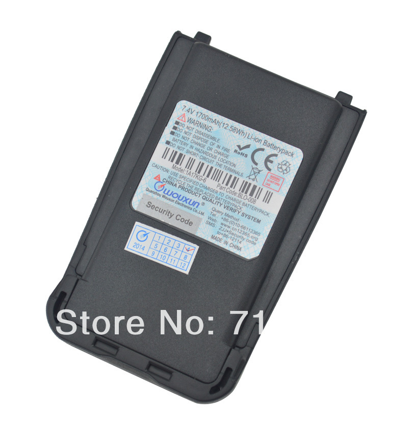 WOUXUN BLO-008 DC7.4V 1700mAh Li-ion Battery Pack For WOUXUN KG-UV8D