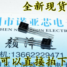 1000pcs/lot BF423 TO92 423 TO-92 PNP Triode Transistor 100pcs lot transistor 2sc3415 c3415 to92